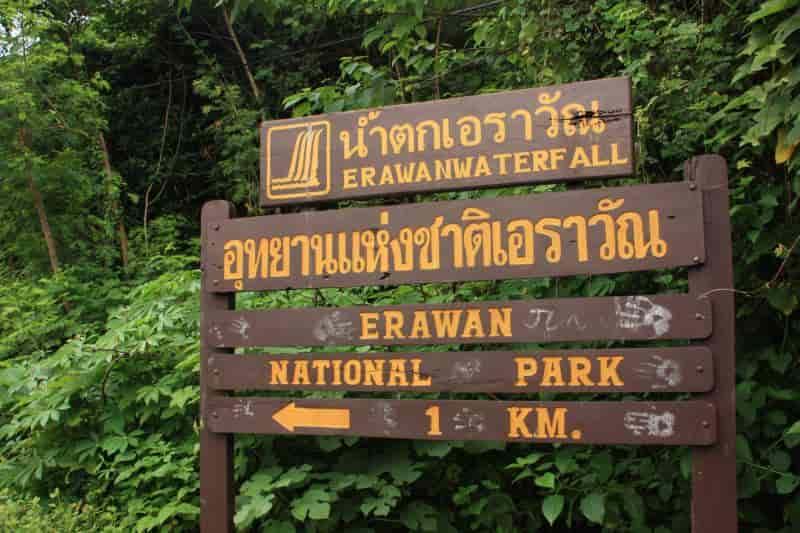 arawanwaterfall-tip